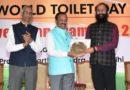 स्वच्छ सर्वेक्षण ग्रामीण : पश्चिम विभागात महाराष्ट्र द्वितीय क्रमांकाच्या पुरस्काराने सन्मानित