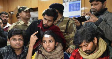 #JNU_Attack: जेएनयू हिंसाचाराचा डाव्या संघटनांवरच ठपका